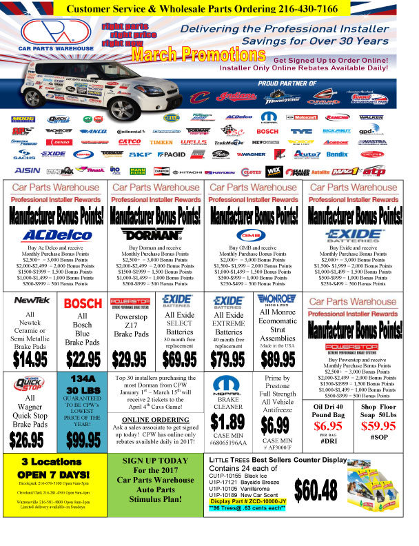 March 2017 promotion